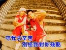Basketball/Andrew Chou