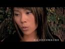 Stranger/Tanya Chua