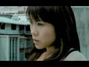 Imaginary Enemy/Tanya Chua