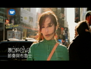 Rhythm And Blues/Elva Hsiao