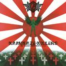 暗黒の警鐘~KAMIKAZE KILLERS (2019 Remaster)/ブリザード