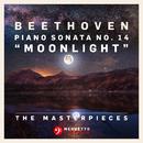 """The Masterpieces, Beethoven: Piano Sonata No. 14 in C-Sharp Minor, Op. 27, No. 2 """"Moonlight""""/Josef Bulva"""