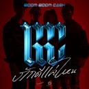 Caged/Boom Boom Cash