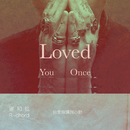 Loved You Once/R-chord