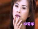 Suddenly/Li Pi-Hua