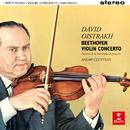 Beethoven: Violin Concerto, Op. 61/David Oistrakh