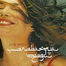 Arabesque voyage (Live 2004)/Jane Birkin