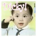 Ji Ling Fan Dou Xiao Wang Zi/Dicky Cheung