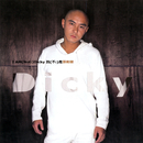 I AM (Not: ) Dicky/Dicky Cheung