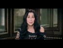 Chiquitita (Spanish Version)/Cher