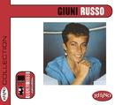 Collection: Giuni Russo/Giuni Russo