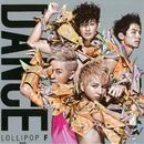 DANCE (Let's Go Champion Edition)/Lollipop F