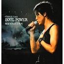Soul Power (Live Concert)/David Tao