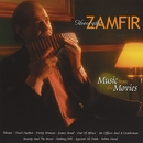 Music From The Movies/Gheorghe Zamfir