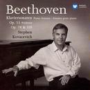 "Beethoven: Piano Sonatas Nos 21 ""Waldstein"", 24 ""À Thérèse"" & 31/Stephen Kovacevich"