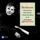 Beethoven: Piano Sonatas Nos. 16, 17 & 18, Op. 31/Stephen Kovacevich