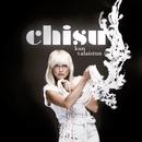 Kun valaistun/Chisu