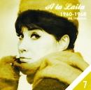 A la Laila - Vol. 7/Laila Kinnunen