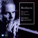 """Beethoven: Piano Sonatas Nos. 5, 6, 7 & 15 """"Pastoral""""/Stephen Kovacevich"""