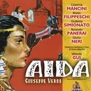 Cetra Verdi Collection: Aida/Vittorio Gui