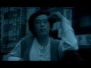 Fantasy In The Wind/Shiao Fu-Tr