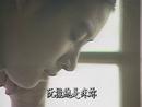 Hope Coming Back To You/Shiao Fu-Tr
