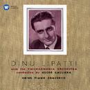 Grieg: Piano Concerto, Op. 16/ディヌ・リパッティ