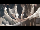 STAY BY MY SIDE/TWICE