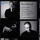 "Beethoven: Piano Sonatas Nos. 4, 22, 23 ""Appassionata"" & 25/Stephen Kovacevich"