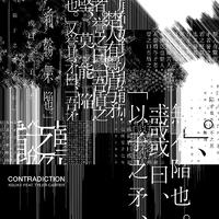 Contradiction feat. Tyler Carter/KSUKE