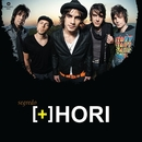 Segredo/Hori