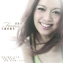 Smile From Heaven/Fiona Sit