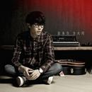 Yin Wei Ni/Khalil Fong