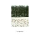 Atmosphere (2020 Digital Remaster)/Joy Division