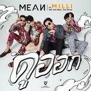 LOOKOUT (feat. MILLI, Pae Sax Mild & Wan Wanwan)/MEAN