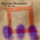 Manusia Manusiawi (feat. Cak Nun)/Kotak