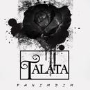 Panimdim/Talata