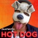 Hot Dog (Rádio)/Buchecha