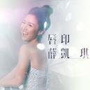 Chun Yin/Fiona Sit
