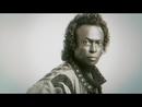 So Emotional (feat. Lalah Hathaway)/Miles Davis