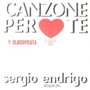 Canzone per te / Il primo bicchiere di vino [Digital 45]/Sergio Endrigo