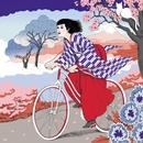 La femme japonaise/Kumisolo