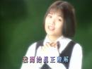 First Time/Wang Yun-Tsan