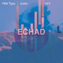 Echad/Hillel Tigay