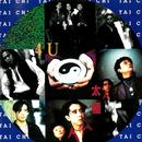 4U/Tai Chi