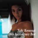 20th Anniversary Best/小柳ゆき