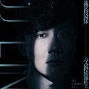 No Turning Back/JJ Lin