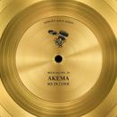 So In Love/Akema