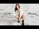 Principessa (feat. Chadia Rodriguez)/Annalisa