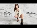 Nuda/Annalisa